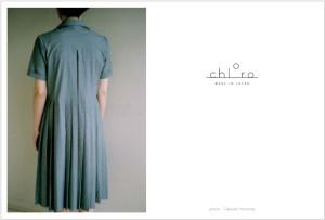 chloro「私が着たい服9」